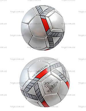 Мяч футбольный «Metro Club» из латекса, METRO CLUB