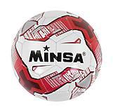 Мяч футбольный Minsa (белый), C40114, оптом