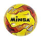 Мяч футбольный Minsa (желтый), C40114