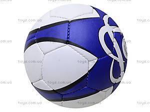 Мяч футбольный «ONE-O-FIVE», 1911109, купить