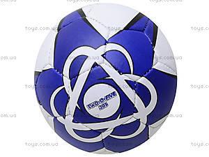 Мяч футбольный «ONE-O-FIVE», 1911109