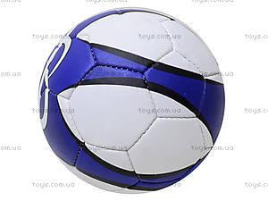 Мяч футбольный «ONE-O-FIVE», 1911109, отзывы