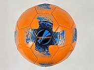 Мяч футбольный (оранжевый), 260 грамм, материал PVC, F22079