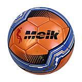 """Мяч футбольный оранжевый """"Meik"""" , С34193, фото"""