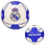 """Мяч футбольный """"Real Madrid-2"""" №5, PU, FP014, купить"""