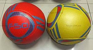 Мяч футбольный прошитый 300 г, BT-FB-0021
