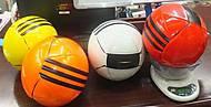 Мяч футбольный прошитый 340 г, BT-FB-0026, фото