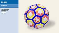 Мяч футбольный PU №5 32 панели 400 г, BK-102, купить