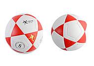 Мяч футбольный PVC, 400 г, 3 цвета, CL1831, магазин игрушек