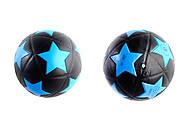 Мяч футбольный PVC, 400 г, клеенный , в ассортименте, CL1832, детские игрушки