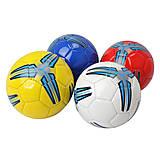 Мяч футбольный PVC размер 2, BT-FB-0178, фото