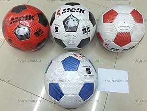 Мяч футбольный ПВХ, BT-FB-0029