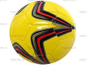 Мяч футбольный пвх 400 г, BT-FB-0025