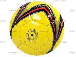 Мяч футбольный пвх 400 г, BT-FB-0025, купить