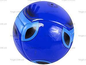 Мяч футбольный пвх 400 г, BT-FB-0025, фото