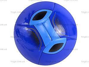 Мяч футбольный пвх 400 г, BT-FB-0025, цена