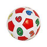 Мяч футбольный размер № 2, белый цвет, C44749, отзывы