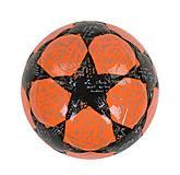 Мяч футбольный размер № 2 (оранжевый), C40080, отзывы