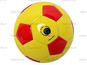 Мяч футбольный, размер 2, BT-FB-0092, купить
