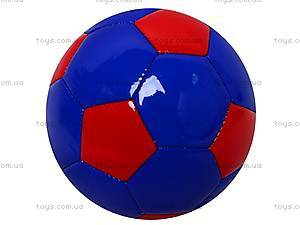 Мяч футбольный, размер 2, BT-FB-0092, отзывы