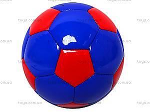 Мяч футбольный, размер 2, BT-FB-0092, игрушки