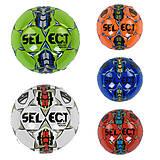Мяч футбольный №2, материал PVC, 5 видов (C40079), C40079, детский