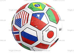 Мяч футбольный «Флаги мира», SPR3001-4, купить