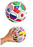 Мяч футбольный «Флаги мира», SPR3001-4, фото