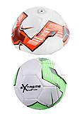 Мяч футбольный, размер №5, 3 цвета, M1725, фото
