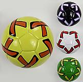 Мяч футбольный размер №5, 4 цвета, 22066, отзывы