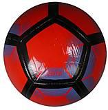 Мяч футбольный размер №5 красный, 772-624