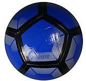 Мяч футбольный размер №5 синий с черными полосками, 772-624, фото