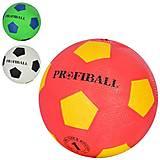 Мяч футбольный размер 1, резина 3 цвета, VA-0009, купить