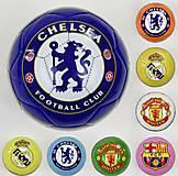 Мяч футбольный разных клубов, 22069, фото