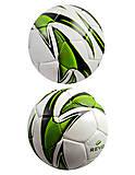 Четырехслойный футбольный мяч из латекса, REVO