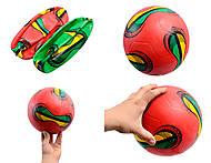 Мяч футбольный резиновый гладкий, GC038004, фото