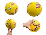 Гладкий футбольный мяч из резины, GC038124