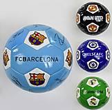 Мяч футбольный с автографами, 22065