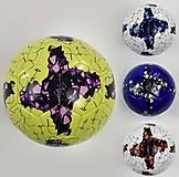 Мяч футбольный с рисунками, 22063, фото