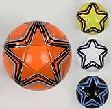 Мяч футбольный с узорами звездочек, 22064, фото