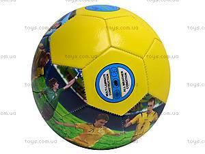 Мяч футбольный «Сборная Украины», EV3152, купить