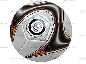 Мяч футбольный Select, BT-FB-0003, отзывы