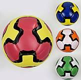 Мяч футбольный со спиннерами, 22062, фото