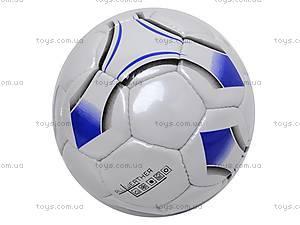 Мяч футбольный Speed, SPEED, купить