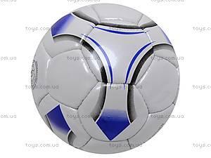 Мяч футбольный Speed, SPEED, фото
