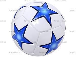 Мяч футбольный Star, BT-FB-0006