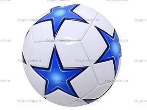 Мяч футбольный Star, BT-FB-0006, купить