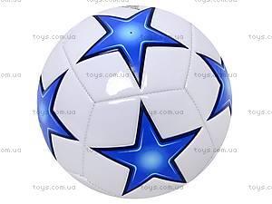 Мяч футбольный Star, BT-FB-0006, фото