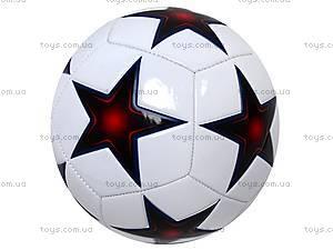 Мяч футбольный Star, BT-FB-0006, отзывы