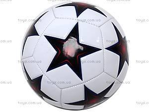 Мяч футбольный Star, BT-FB-0006, цена